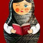 Knjiguška